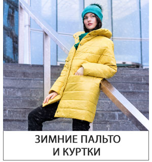 Rivage line купальники купить в москве